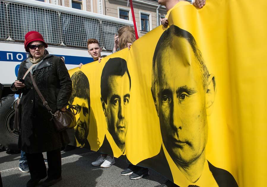 Транспарант с изображением Путина