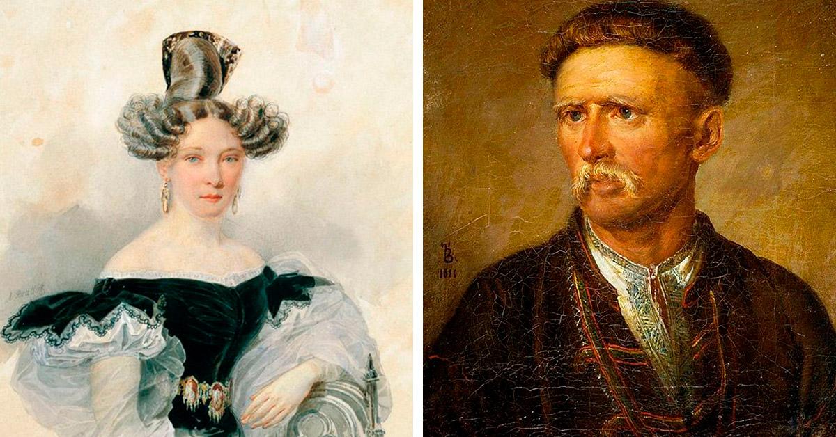 Моднейшие русские причёски прошлого