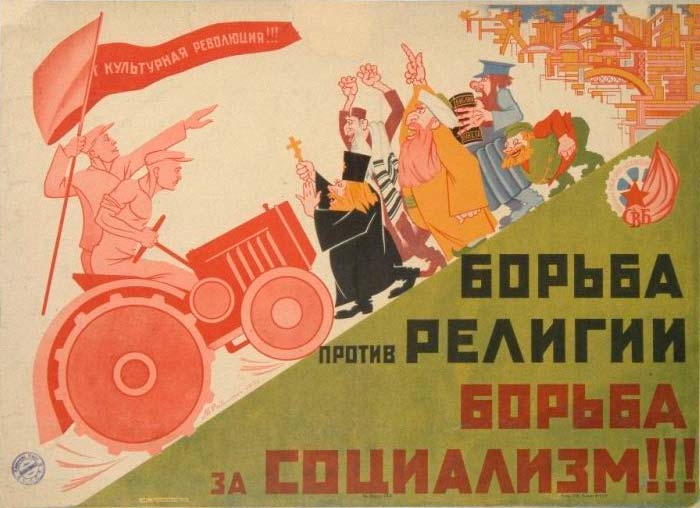Антирелигиозный плакат СССР