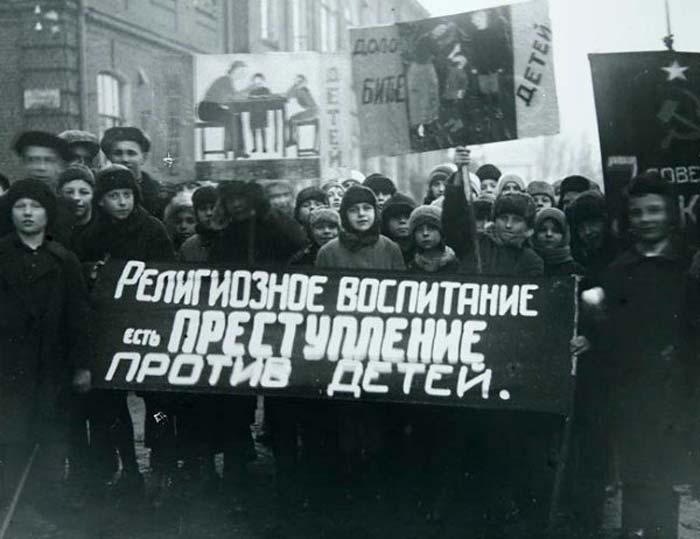 Борьба с религией в СССР