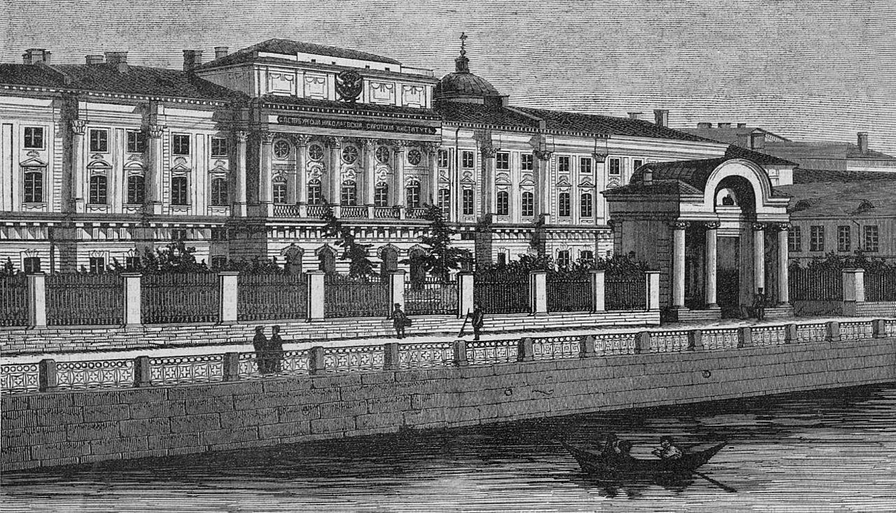 Воспитательный дом вСанкт-Петербурге