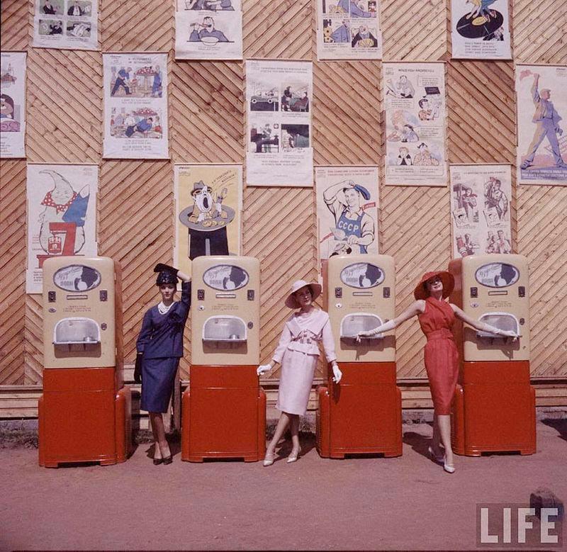 Модели модного дома Диор