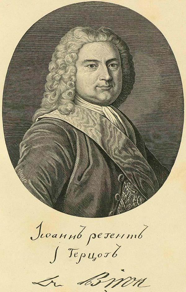 Курляндский герцог Бирон, Эрнст Иоганн