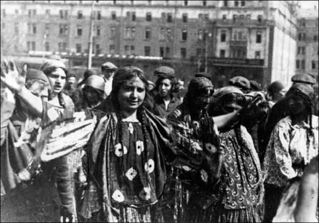 Цыганская мафия в СССР