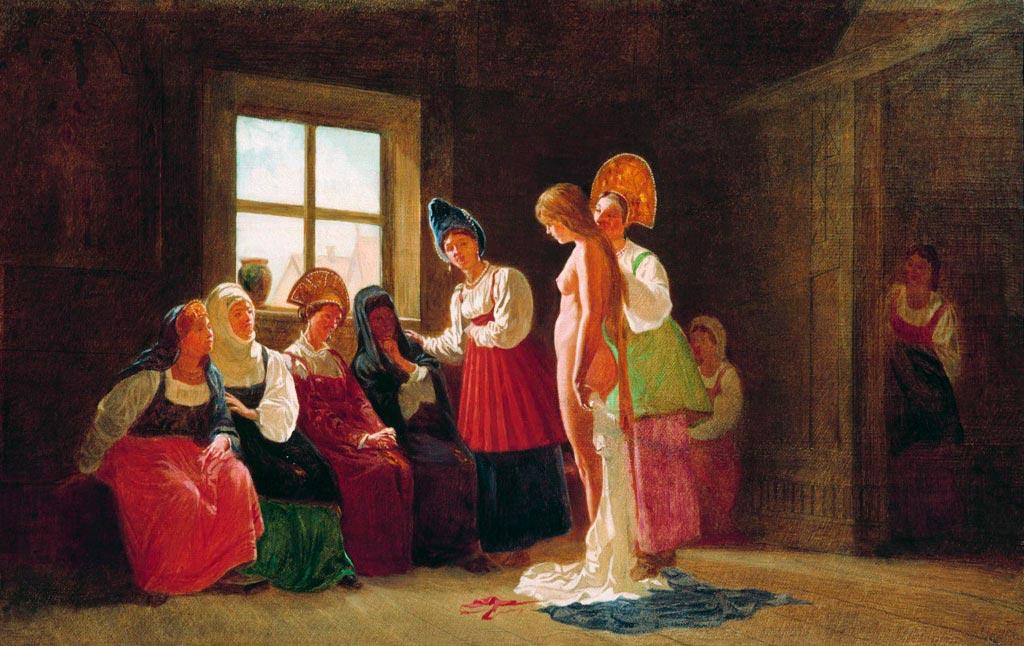 Смотрины невесты