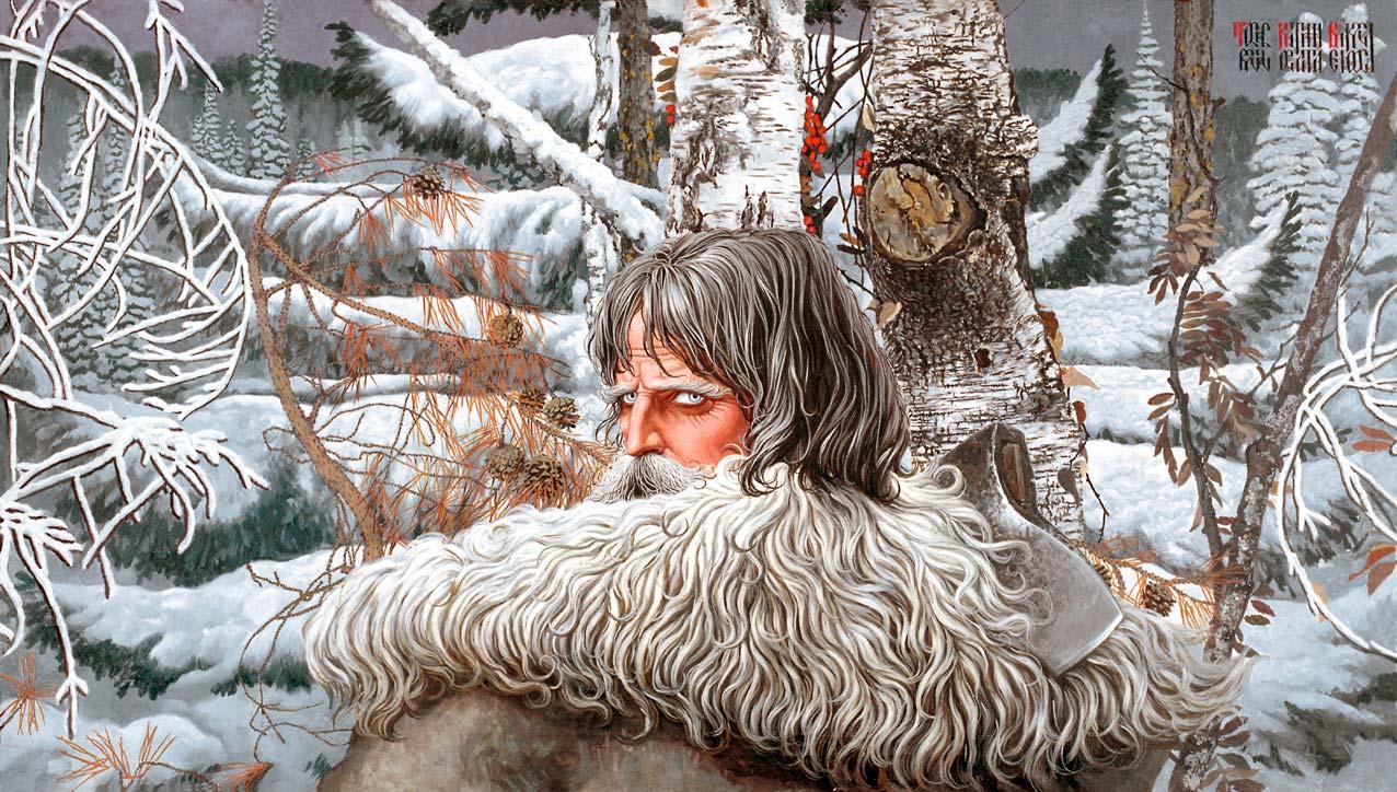 Чудь — народ в Древней Руси