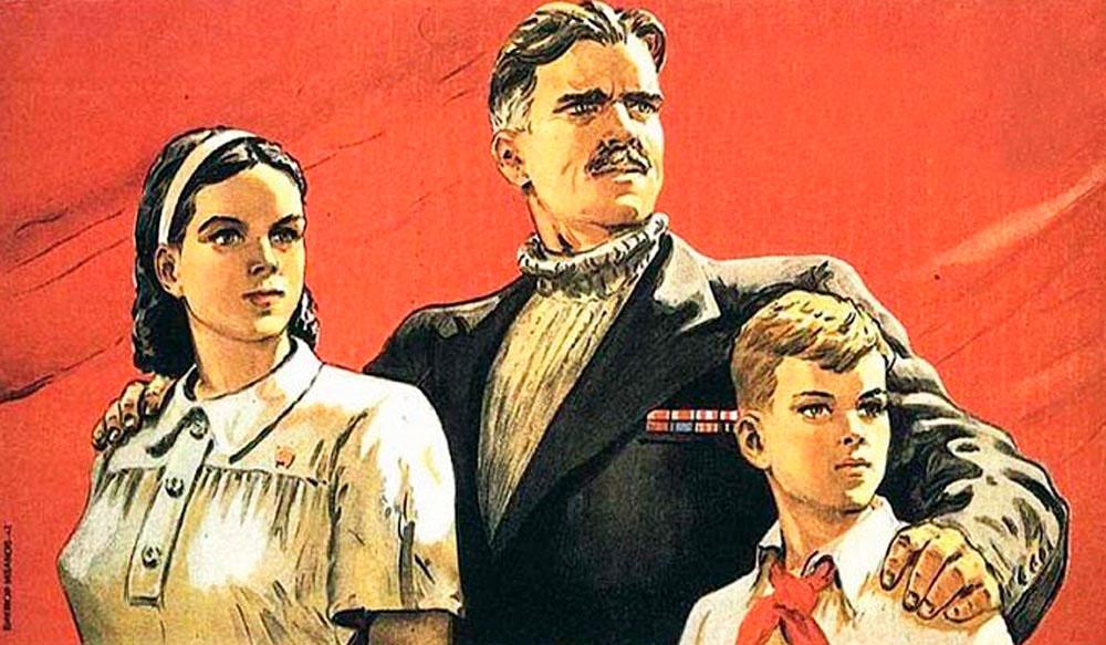 Как СССР контролировал семьи