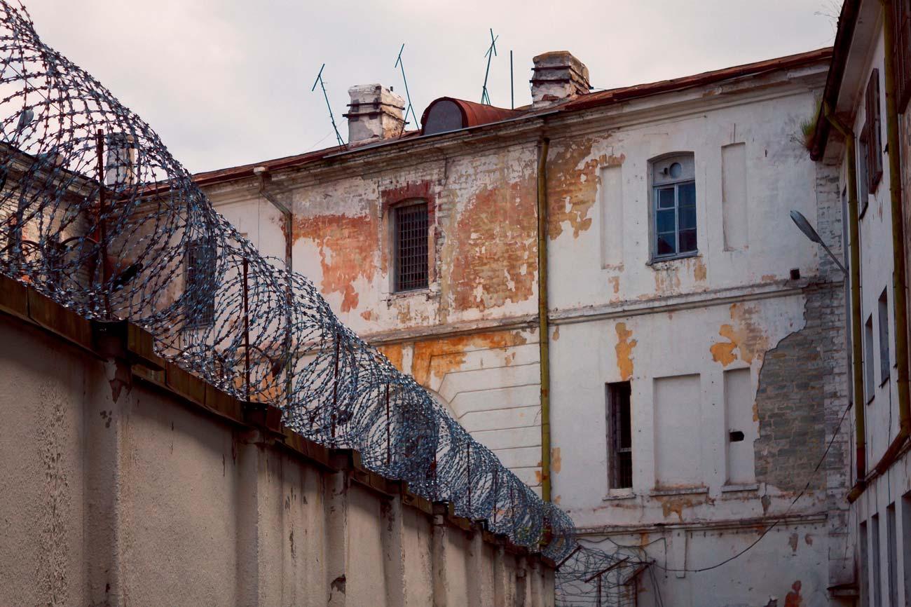 Клички в российских тюрьмах