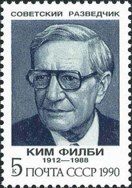 Почтовая марка с изображением советского разведчика