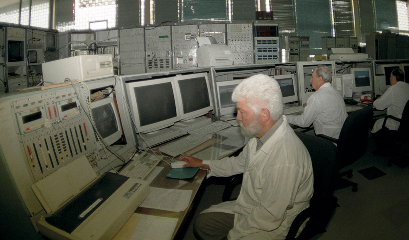 Пульт управления У-70