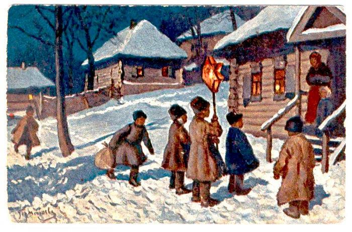 Колядования перед Новым годом