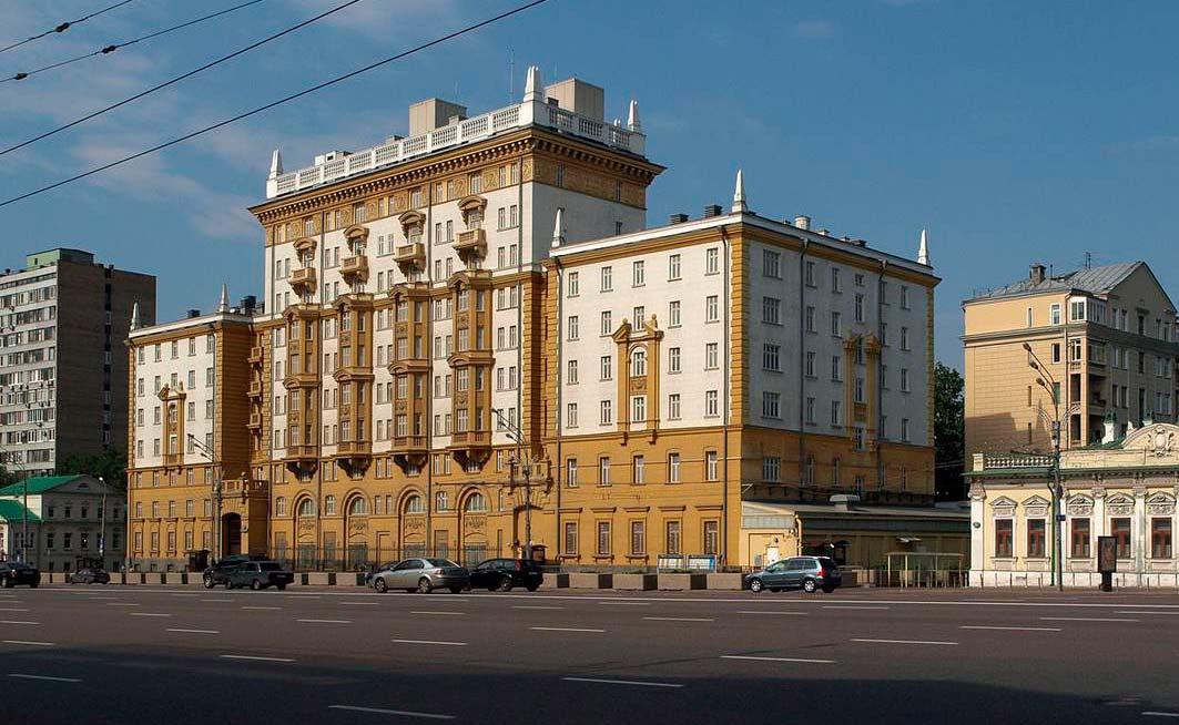 Посольство США вМоскве