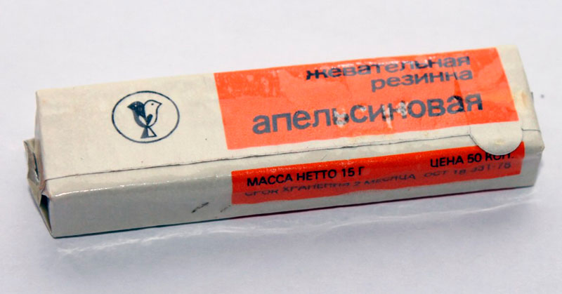 Апельсиновая жевательная резинкаСССР