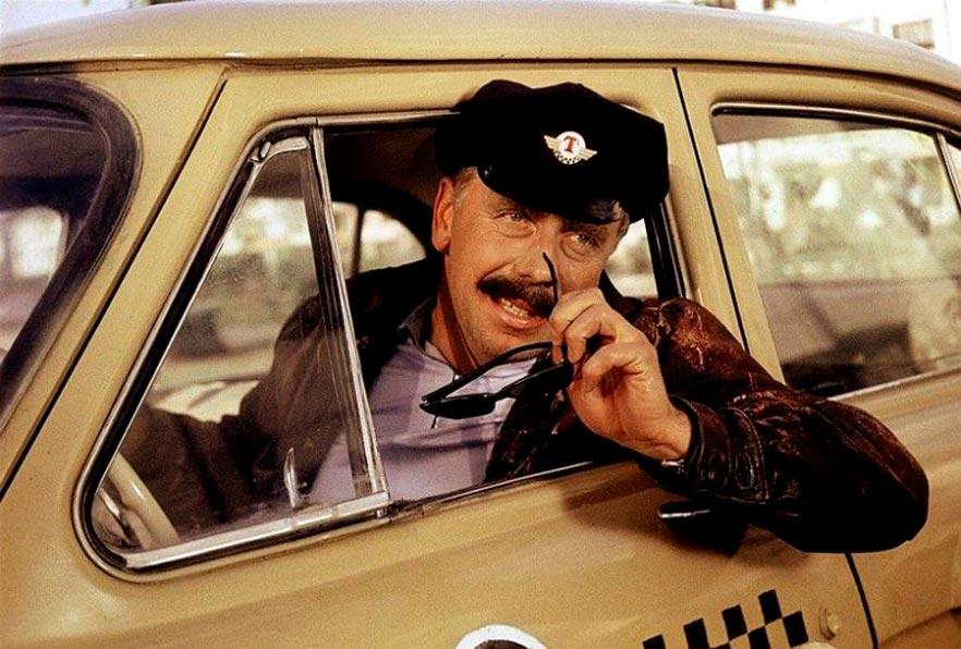 Такси вСССР