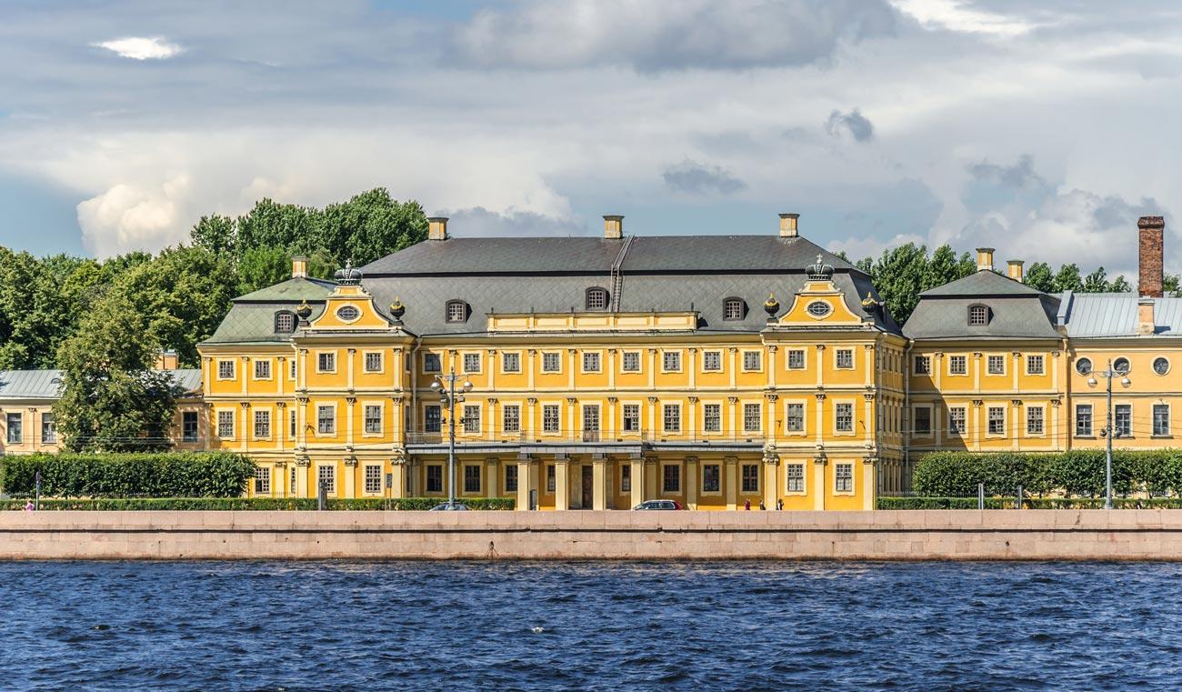 Меншиковский дворец наВасильевском острове