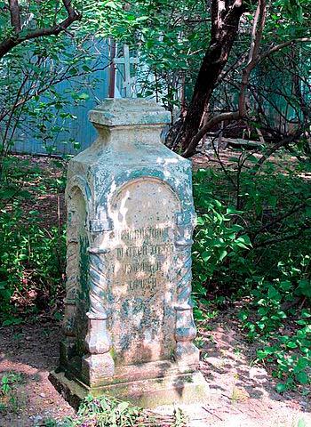 Старинное надгробие в Арбатецком кладбище