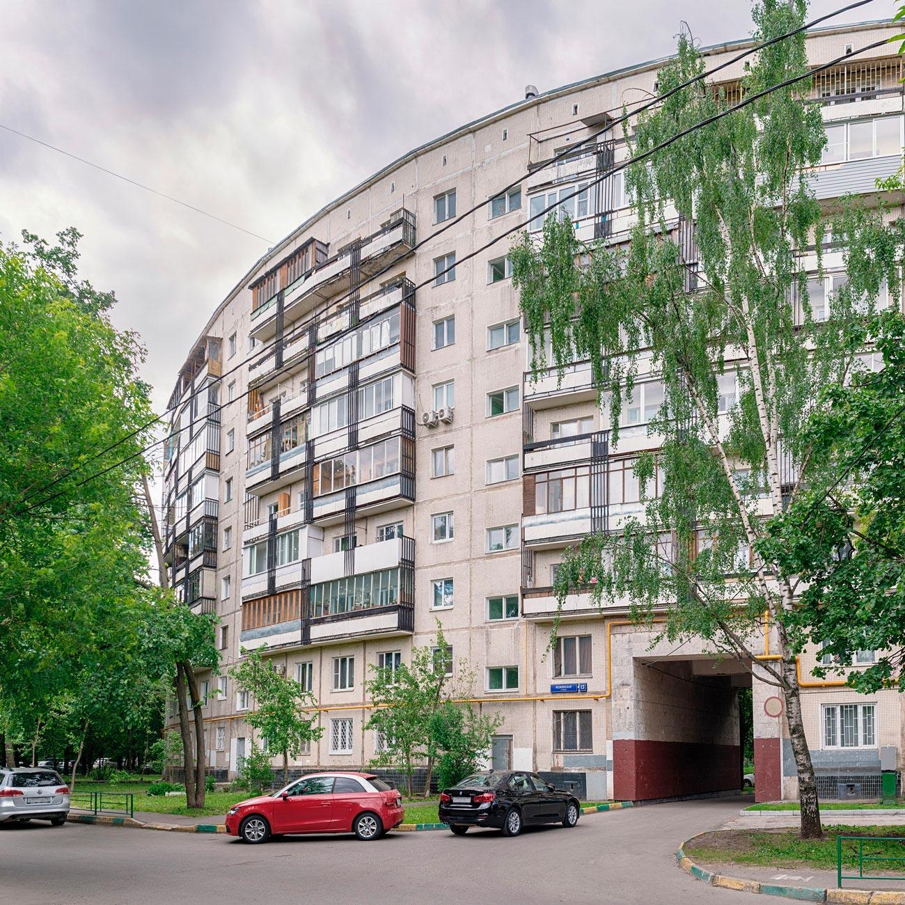 Дом бублик в Москве