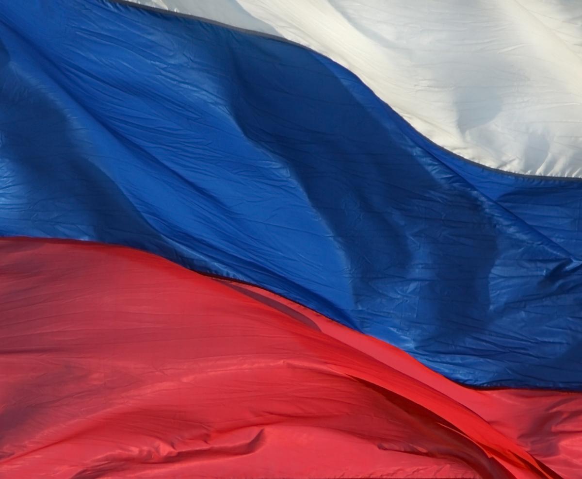 фото российского флага высокого качества тему сделайте серию