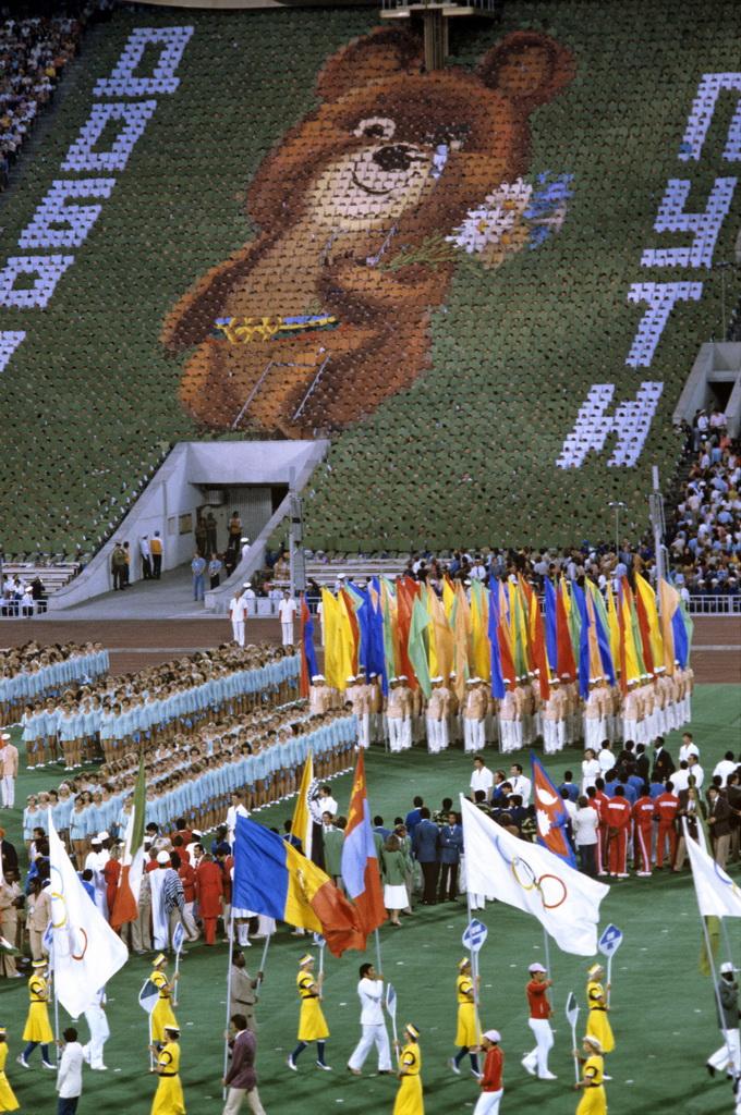 Знаменоносцы. Олимпийские игры 1980 г.
