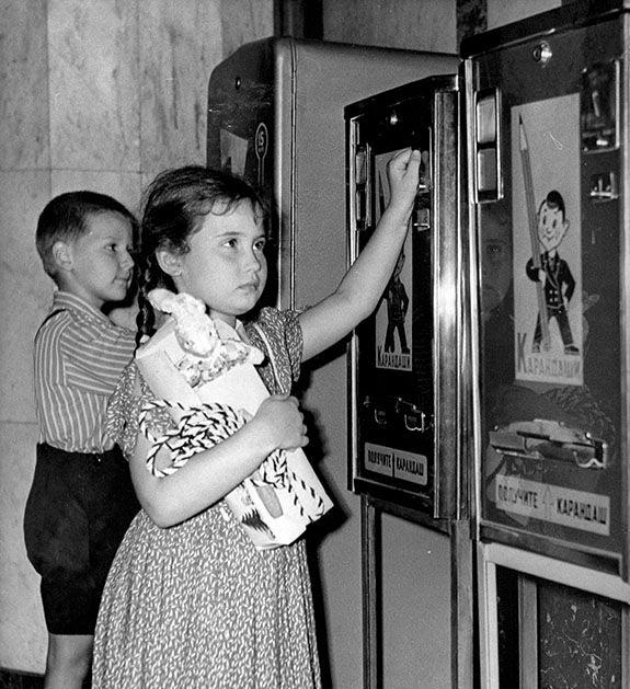Автомат по продаже карандашей