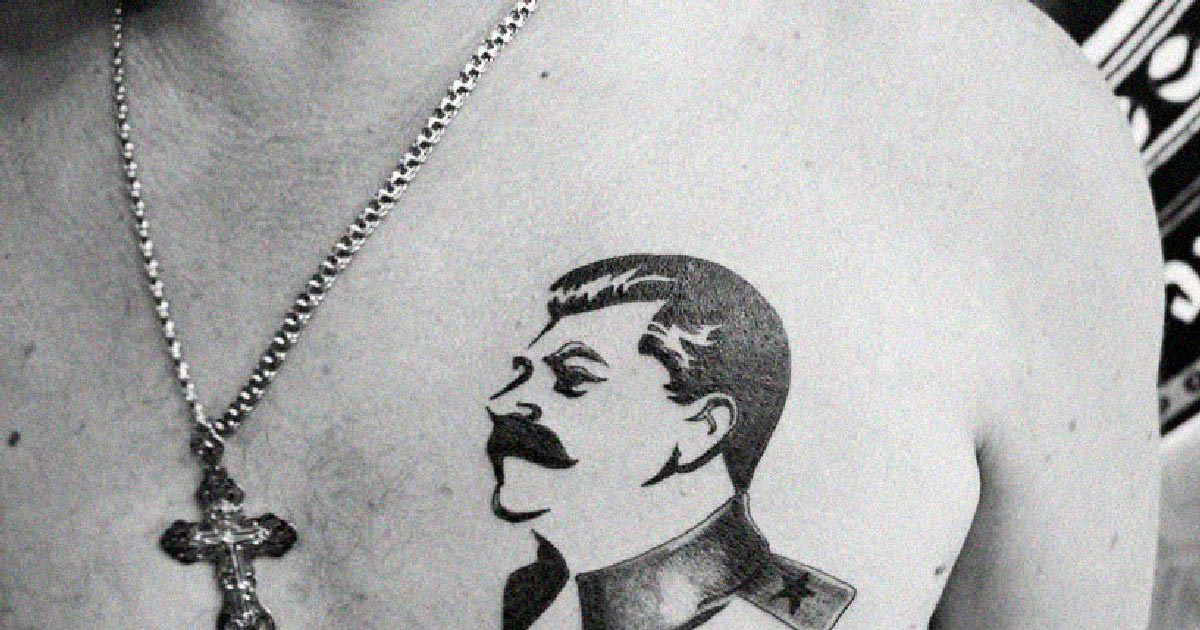 Изображение Сталина на груди