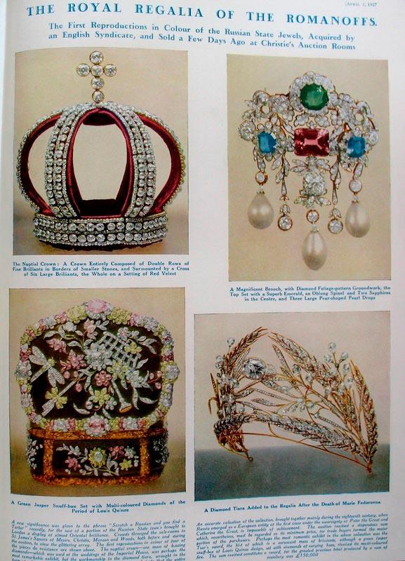 Короны диадемы русских царей