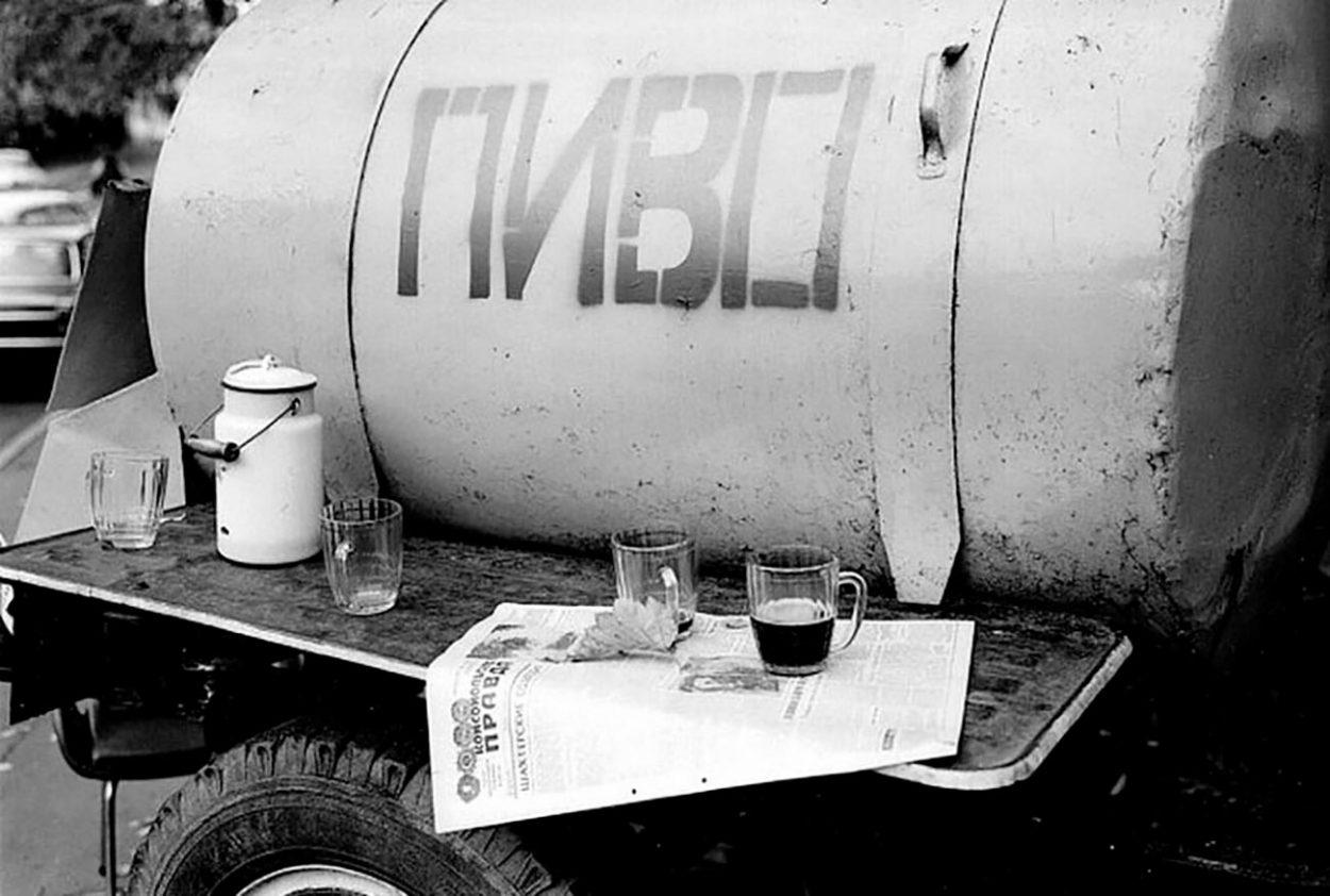 Продажа пива из желтой цистерны при СССР