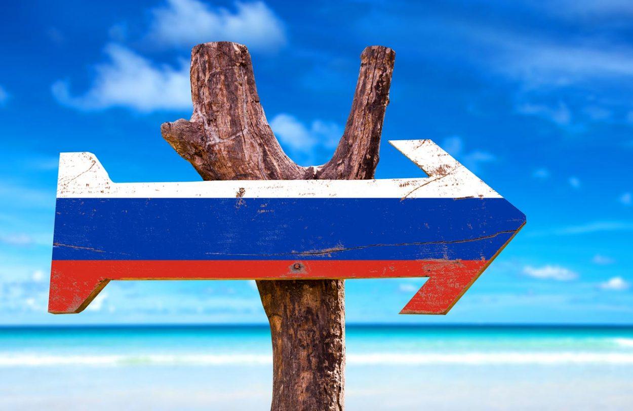 Русский пляж