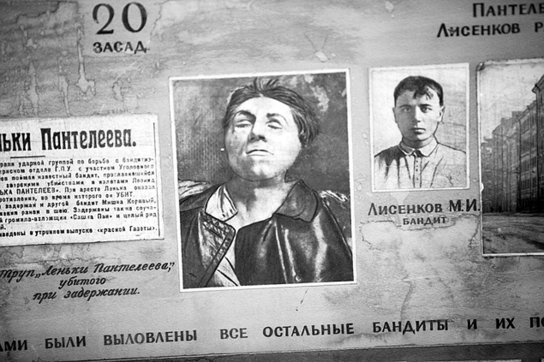Извещающее жителей Петрограда о смерти Лёньки Пантелеева