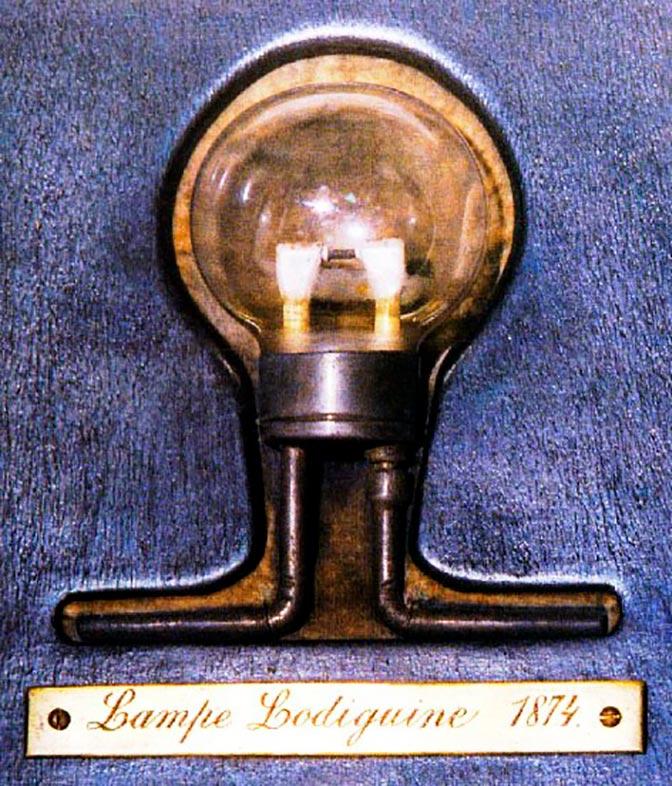 Лампа накаливания Лодыгина