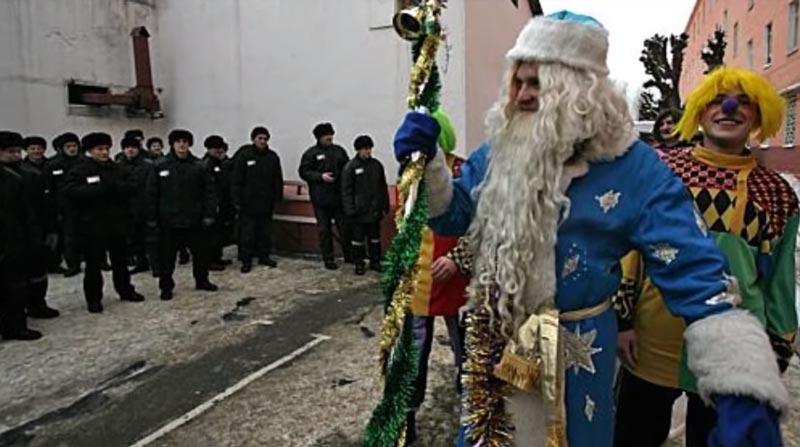 Новый год в тюрьме