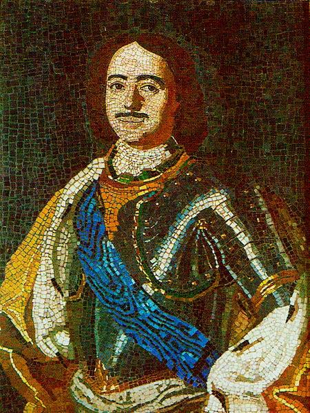 Мозаичный портрет Петра I набранный М.В. Ломоносовым
