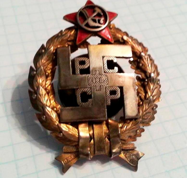 Свастика на ордене красной армии