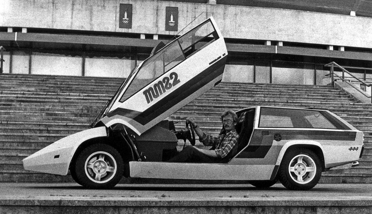Самодельный Советский автомобиль «Панголина»