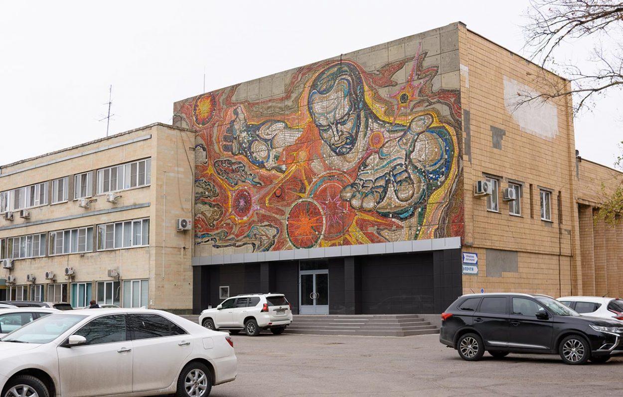 Мозаика на фасаде здания управления завода «Каустик» в Волгограде