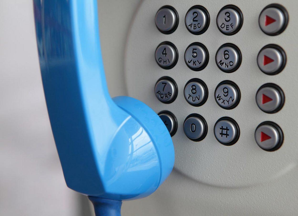Кнопки на кнопочном телефоне