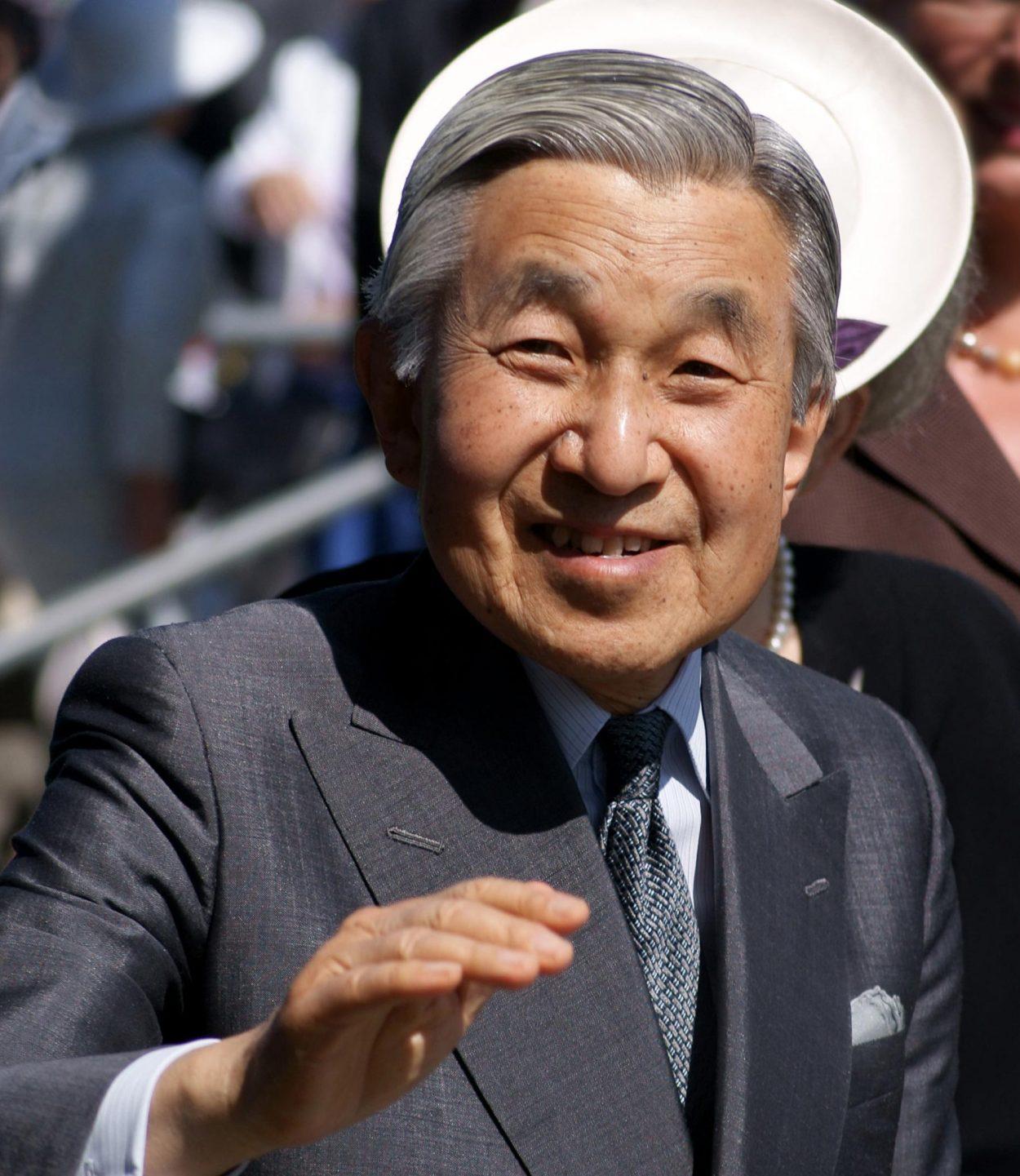 Японский император Акихито