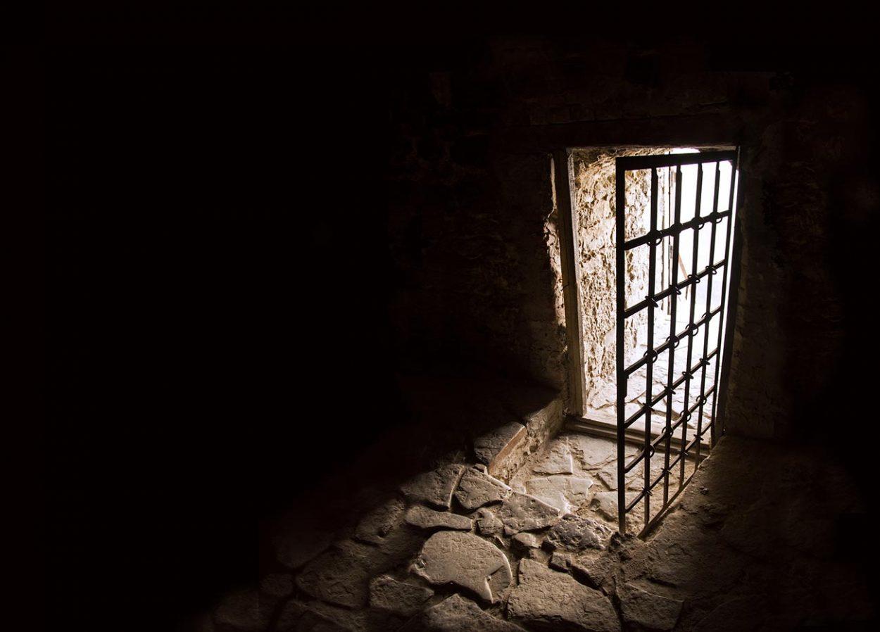 Тюрьма под станцией «Красные ворота»