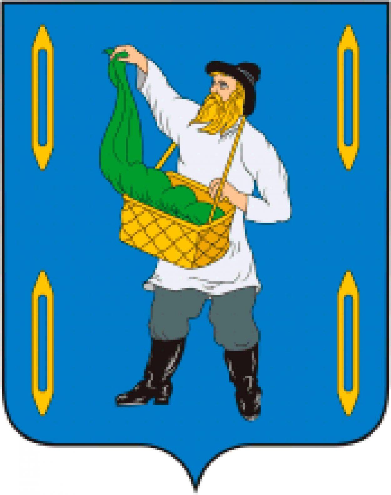 Офеня на гербе Савинского района
