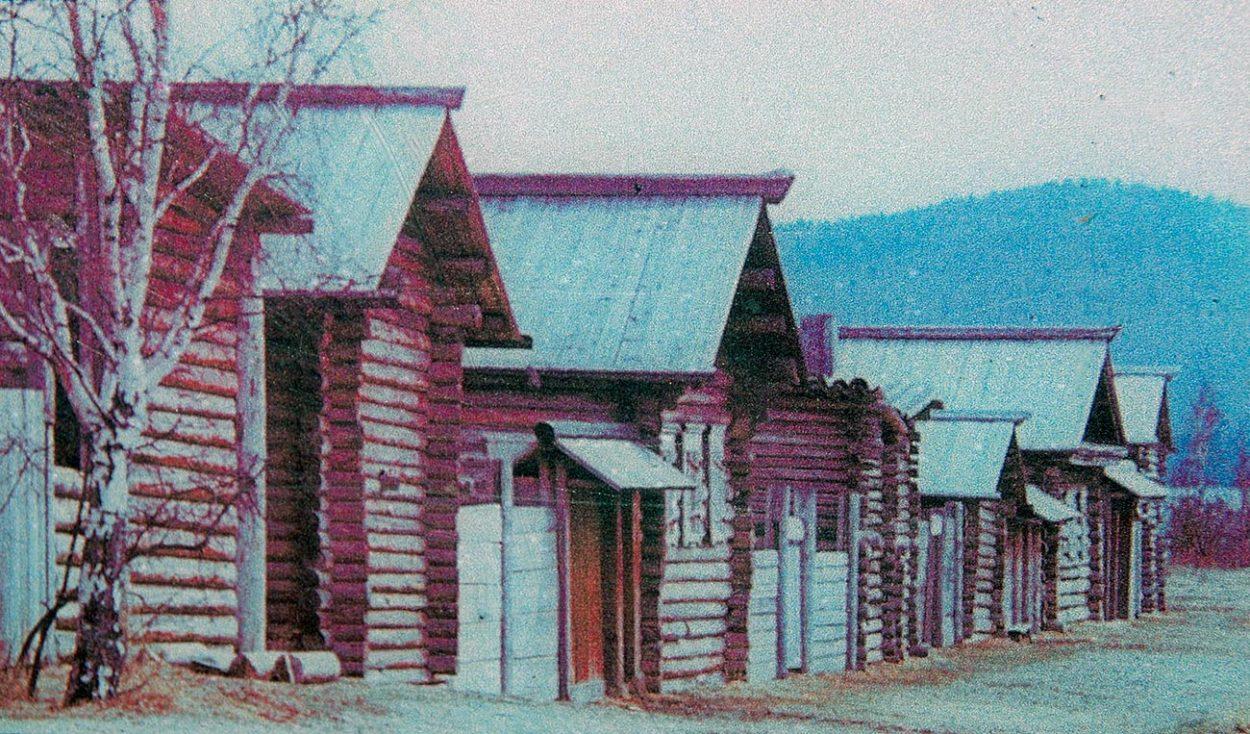 Поселение Росс. 1841 год