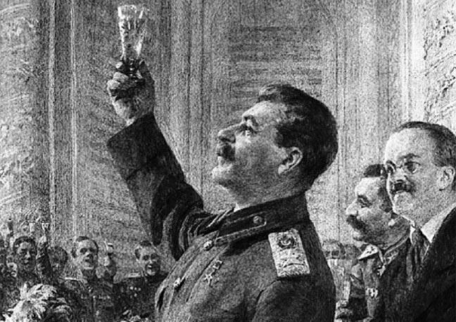 Загадочный тост Иосифа Сталина, произнесённый вчесть русского народа