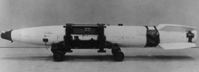 Модель бомбы, упавшей в Филиппинское море