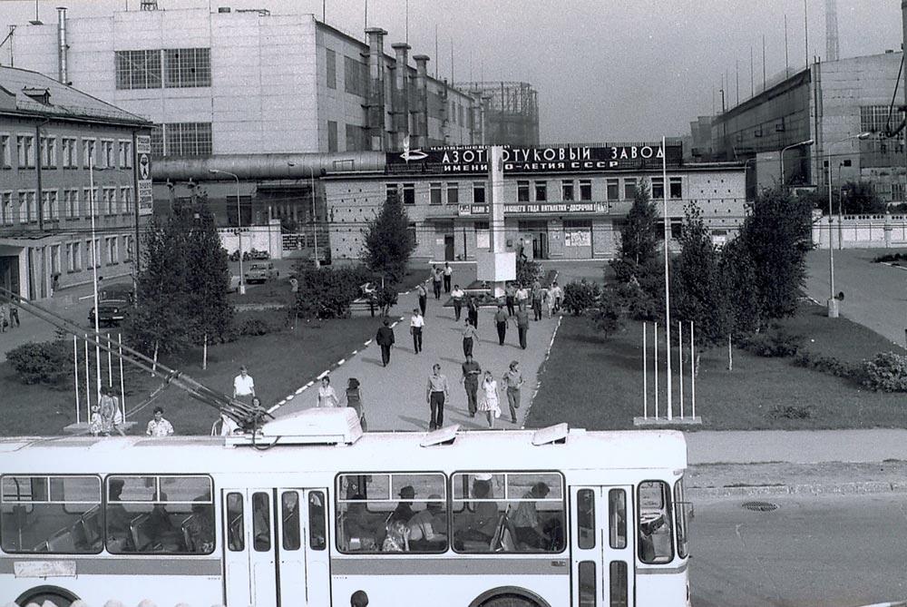 Куйбышевский азотно-туковый завод имени 50-летия СССР
