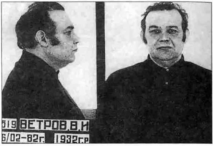Разведчик Владимир Ипполитович Ветров