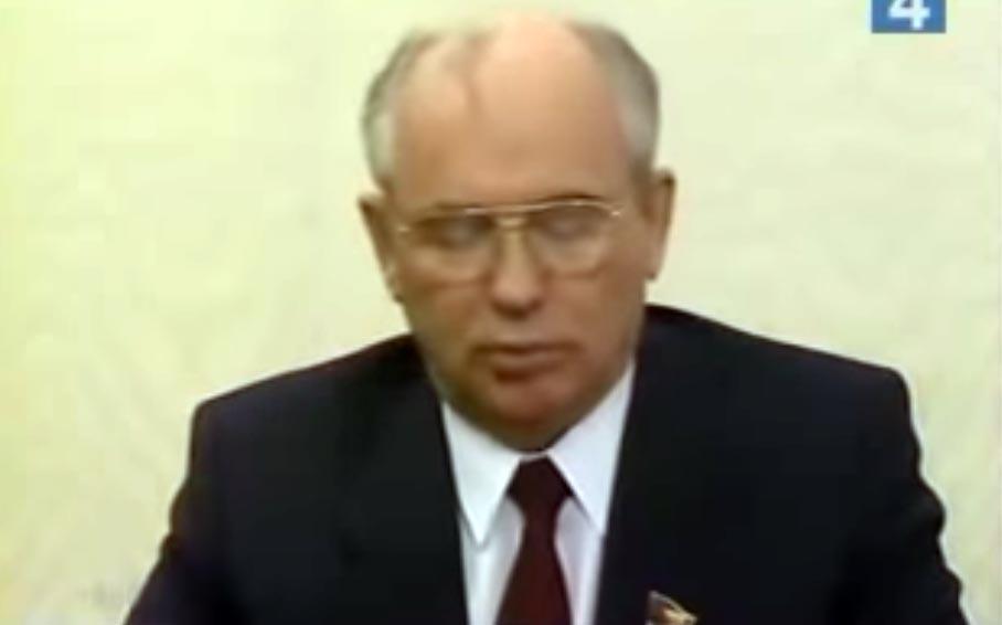 Поздравление с Новым годом М. С. Горбачёва. 1989 год