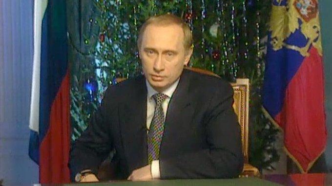 Поздравление с Новым годом В. В. Путина. 1999 год