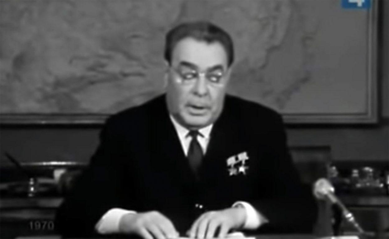 Новогоднее обращение  Л. И. Брежнева. 1970 год
