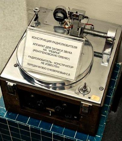 Аппарат для создания грампластинок из рентгеновских снимков