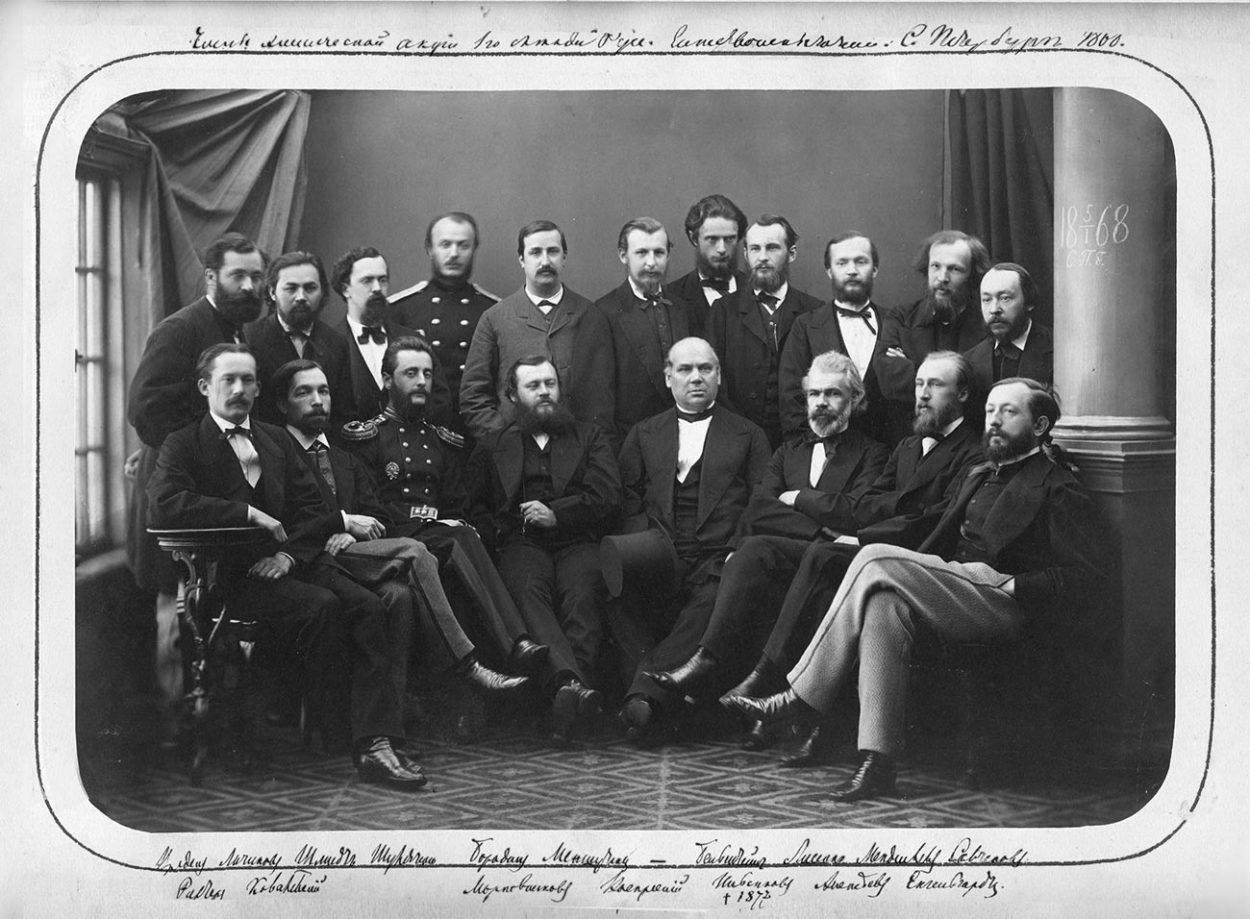 Основатели Русского химического общества