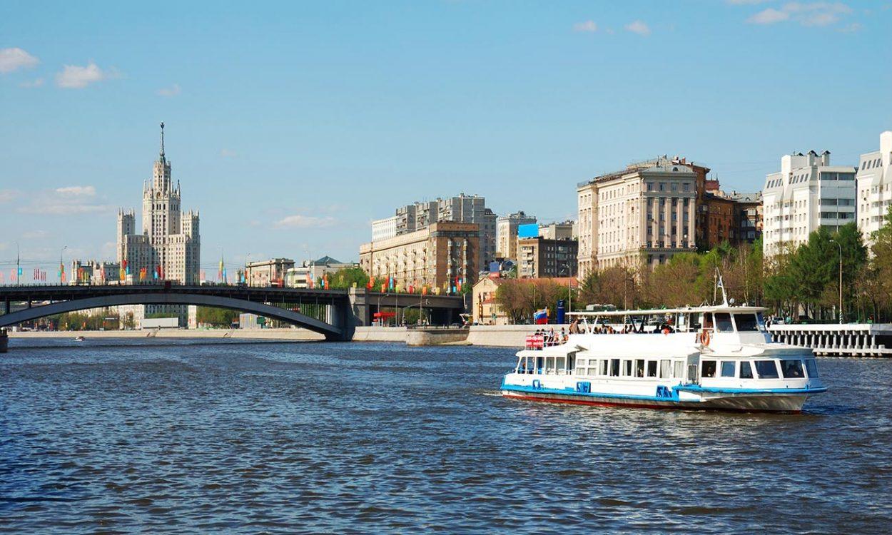 Москва — порт пяти морей.